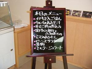 2012_0614_153319-DSCF7266